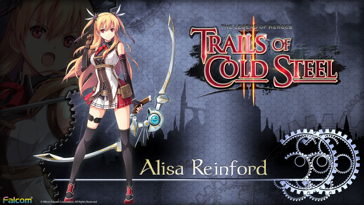 trails of cold steel how to cook